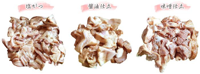 福島ホルモン麓山高原豚3種
