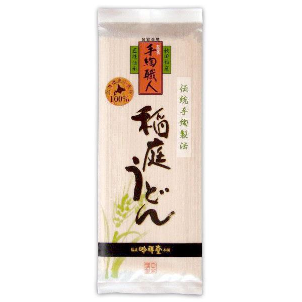 ご家庭向け稲庭うどんJ-18北海道産小麦粉100%