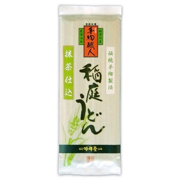 ご家庭向け稲庭うどんM-18京都宇治抹茶仕込み・国産小麦粉100%