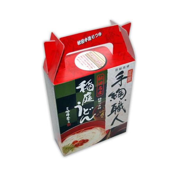 手土産セット T-10化粧紙箱